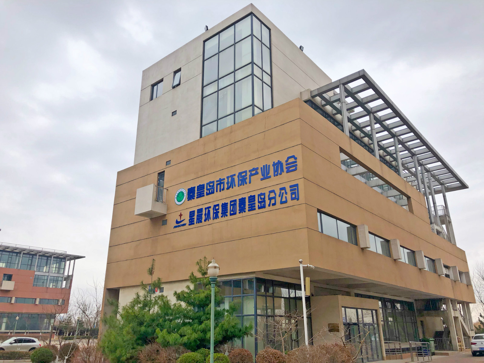 江苏商会成员参观考察我公司秦皇岛分公司
